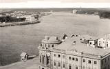 Городской пруд и дом Севастьянова (фото начала XX века)
