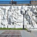 Сердце Екатеринбурга