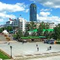 Малый Екатеринбург