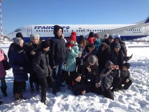 Экскурсия в Аэропорт «Кольцово».