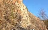 Першинские скалы
