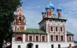 Углич. Церковь Дмитрия-на-Крови.