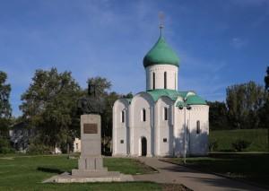 Переславль-Залесский. Красная площадь.