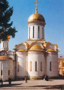 Сергиев Посад. Троицкий собор.