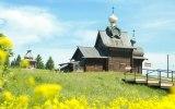 Церковь в Хохловке