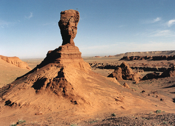 каньон Хэрмэн Цав