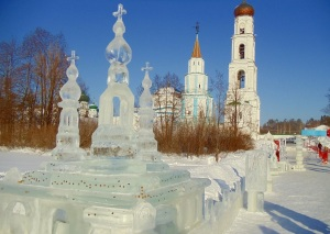 Казань. Ледовой городок
