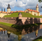 Резиденция князей Радзивиллов в Несвиже