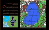 Карта шарташа