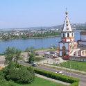 Байкал,