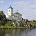 ТУР выходного дня «Коуровская обсерватория»