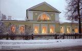 Воткинск. музей-усадьба Чайковского