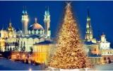 Казань Рождество