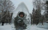 Уфа космонавт