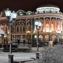 Зимние  каникулы в Екатеринбурге (2 дня/1 ночь)