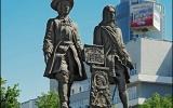 Памятник основателям города jpg