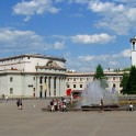 Конструктивизм Екатеринбурга
