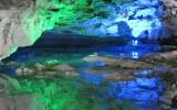 昆古尔冰洞