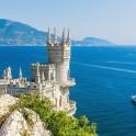 Экскурсионный тур в Крым «Весь Крым» 7 дней / 6 ночей