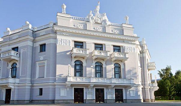 ekaterinburgskij_teatr_operi_i_baleta