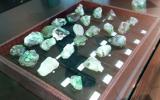 музей минералогический