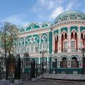 (Russian) Выходной день в Екатеринбурге вместе с классом