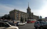 Админимстрация Екатеринбурга