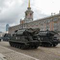 (Russian) Екатеринбург