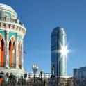 Гостеприимный Екатеринбург