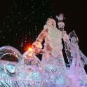 В Екатеринбург на новогодние каникулы
