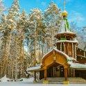 Рождественские огни Екатеринбурга
